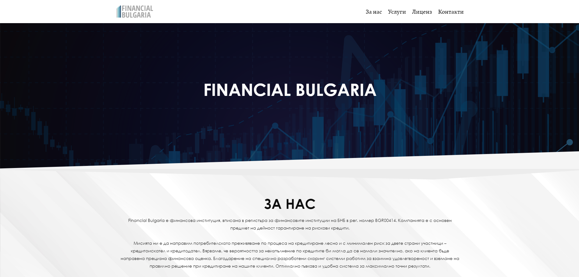 FINANCIAL BULGARIA